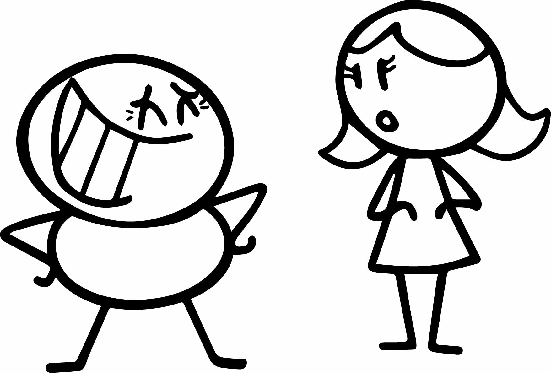 Line Man And Girl Coloring Page