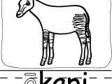 Okapi Abc Teach Coloring Page