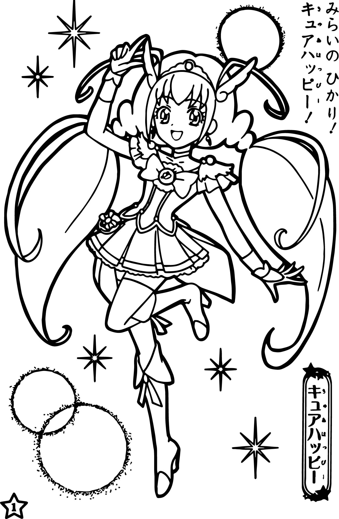 Smile Pretty Cure Glitter Force Coloring Pages | Wecoloringpage.com