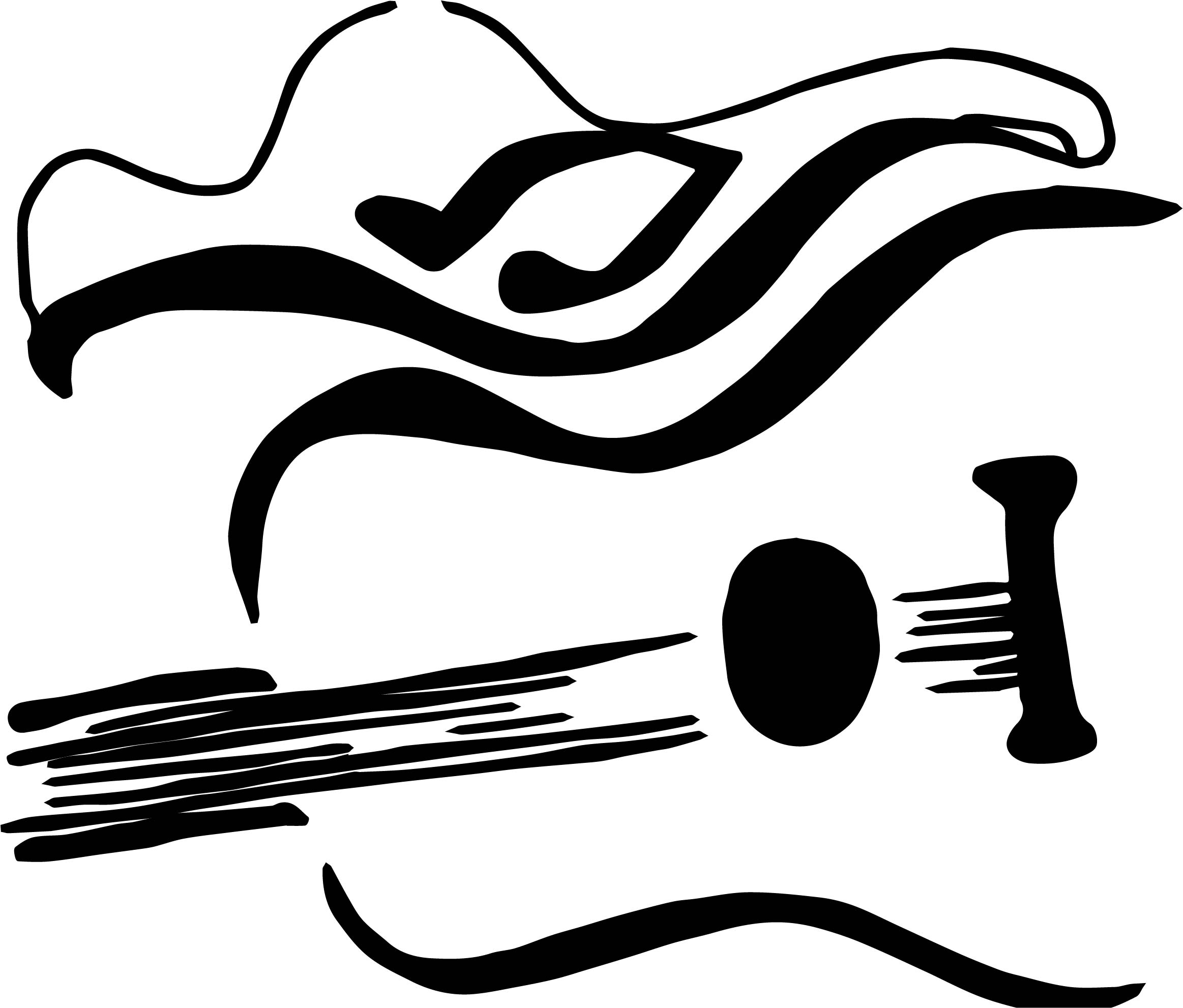 Guitar Image Coloring Page