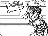 Monica Jovem Alright Coloring Page