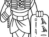 Egypt King Coloring Page