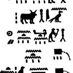 Ancient Egypt Text Shape Song Of The Threshers Coloring Page
