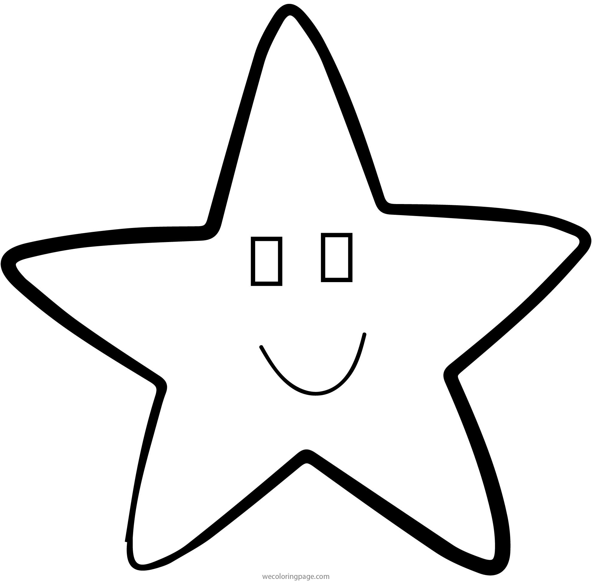 Star Rectrangle Eye Coloring Page