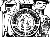 American Dragon Rise Of Hunts Clan Coloring Page