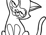 Male Cat Looking Coloring Page