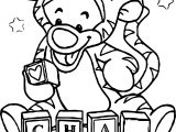 Baby Tigger Cube Coloring Page