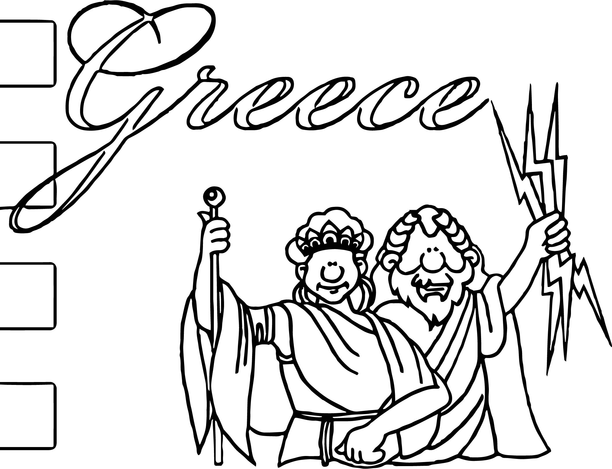 Greece Stripes Coloring Page