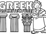 Greek Coloring Page