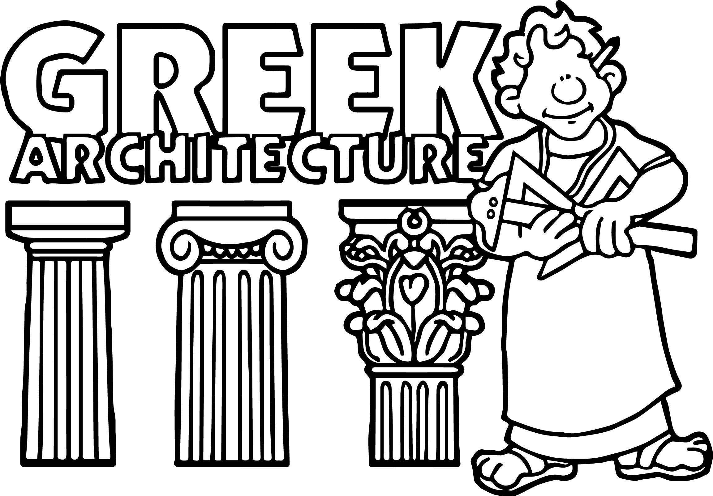 Greek Coloring Page