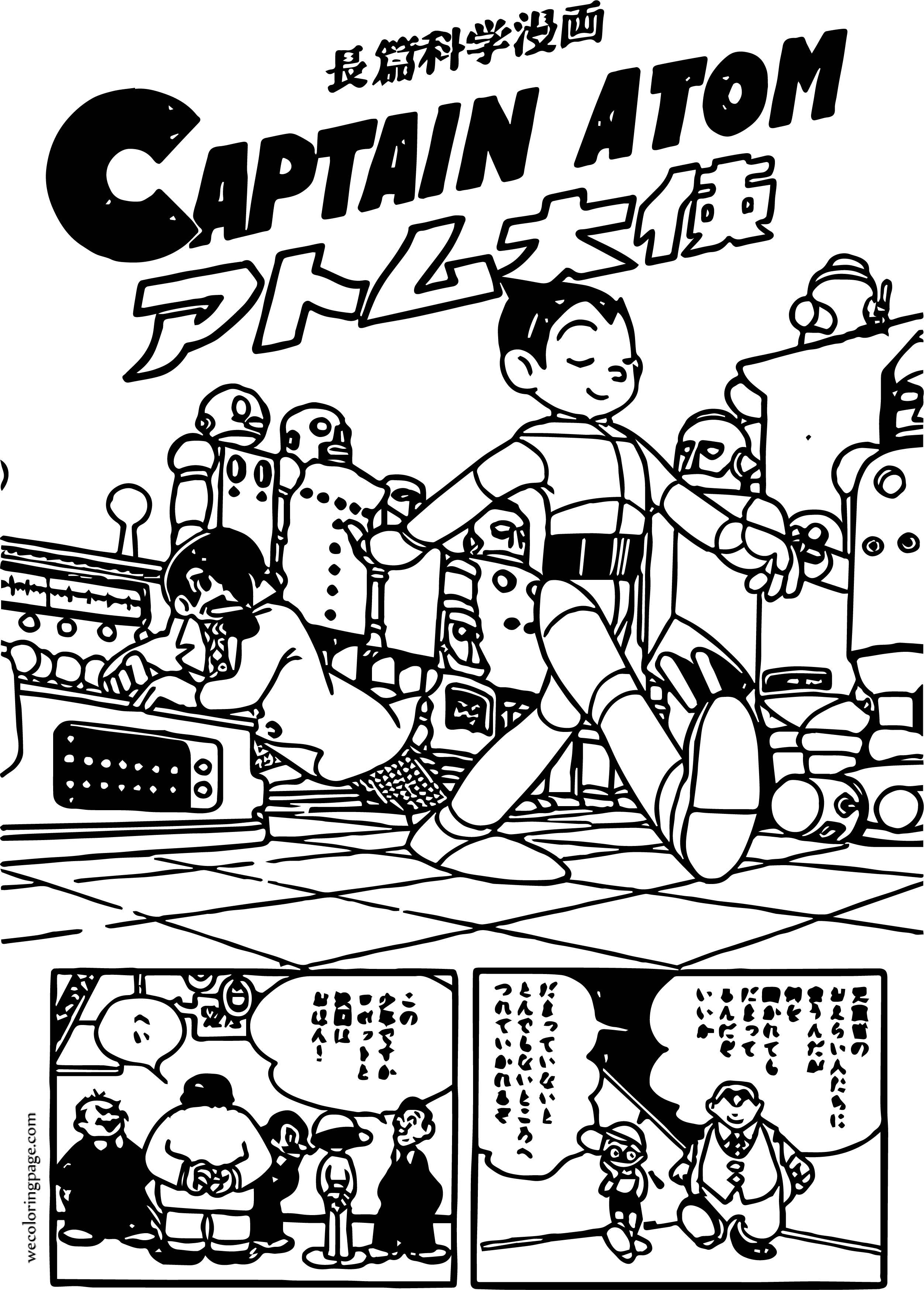 Astroboy Manga Captain Atom Coloring Page