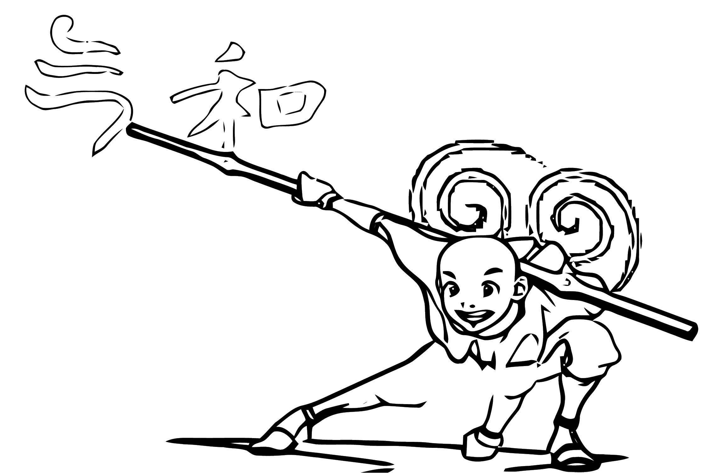 Avatar Aang Wallpaper Jazzyjazz Avatar Aang Coloring Page