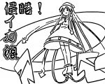 Squid Girl Coloring Page 317