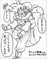 Goku We Coloring Page 456