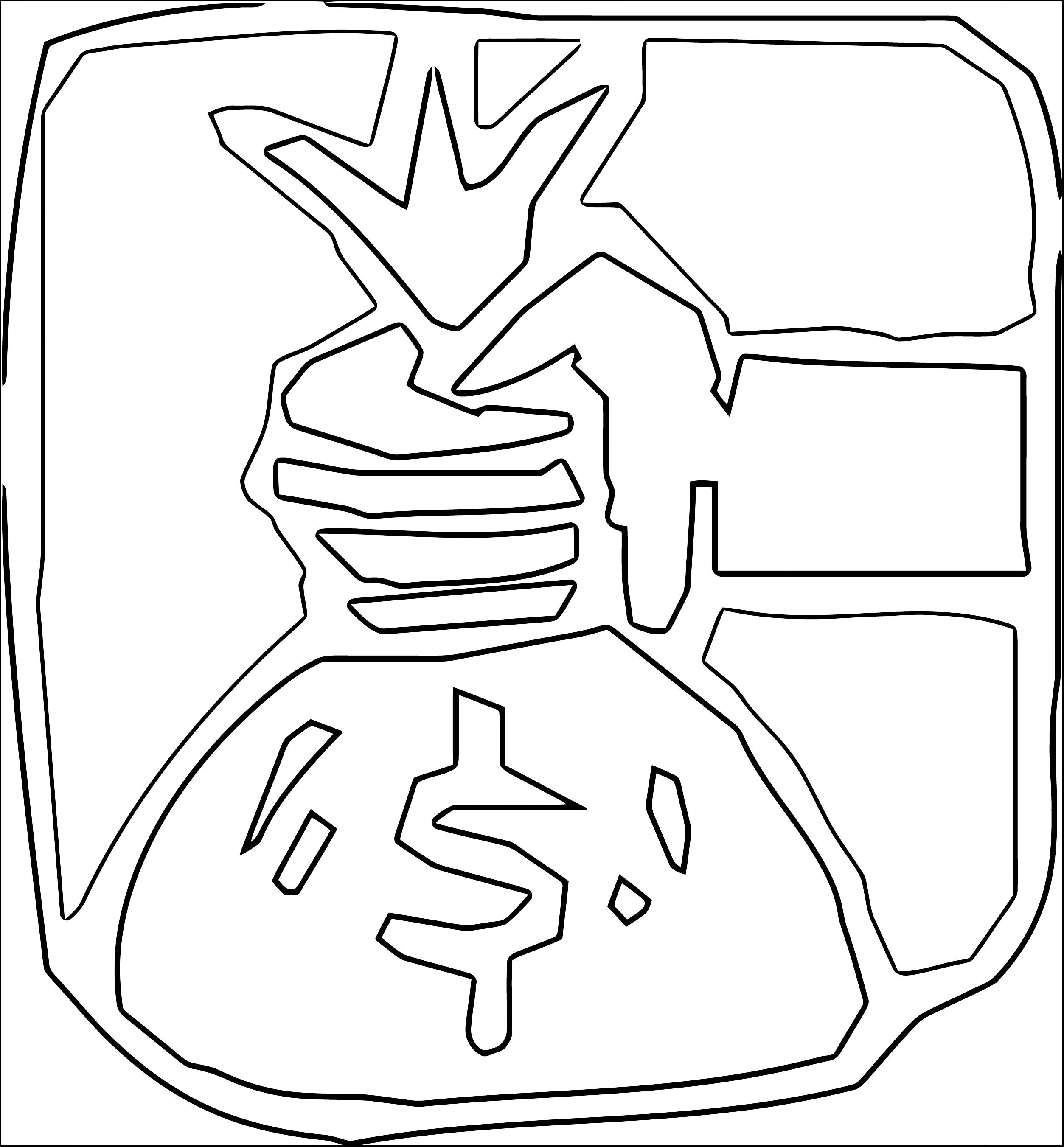 Money Coloring Page 51