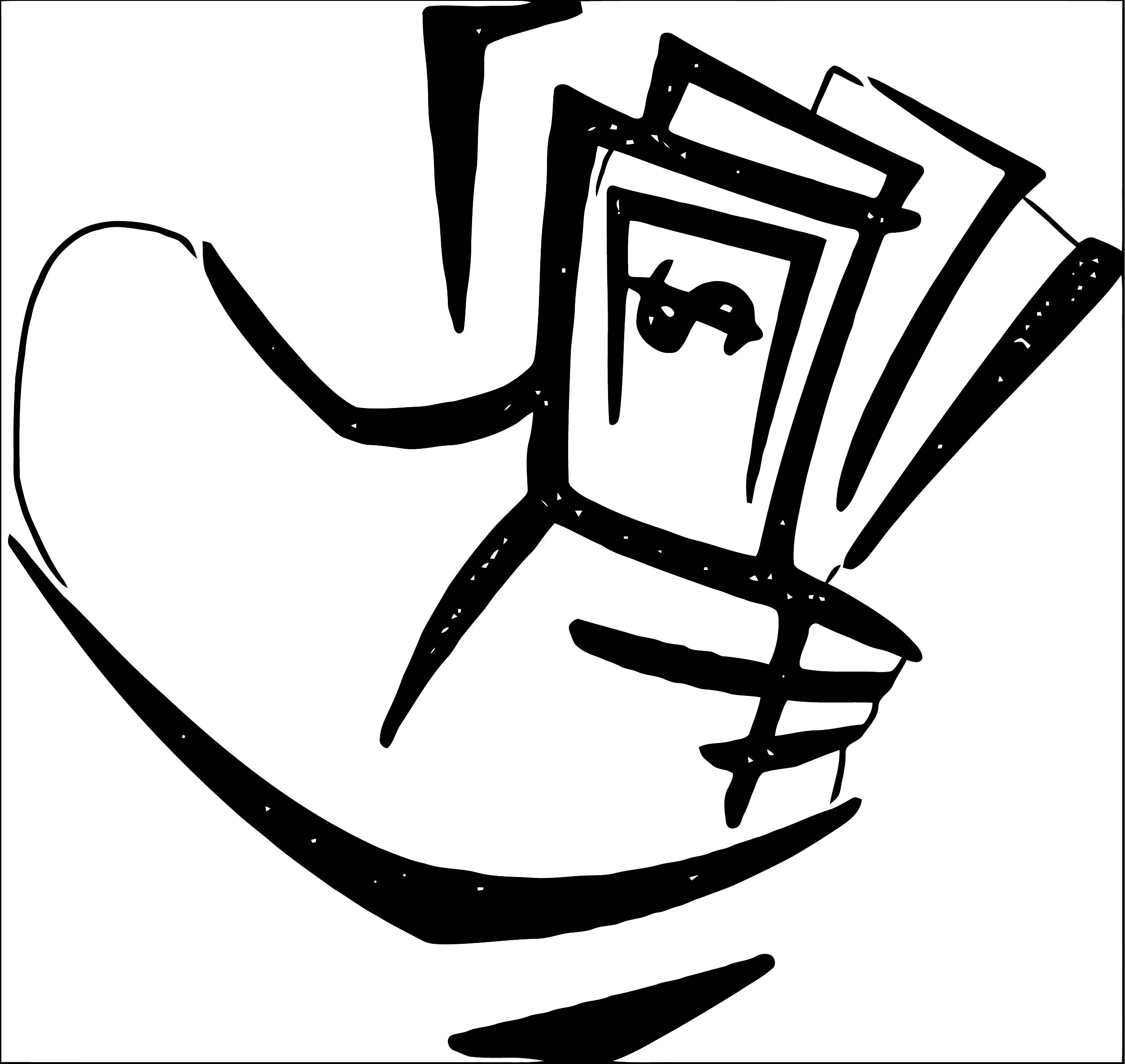Money Coloring Page 61