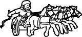Banner Ancientrome Coloring Page