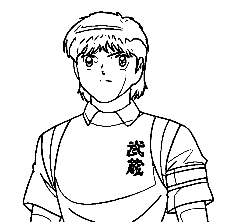 Captain Tsubasa Coloring Page 07