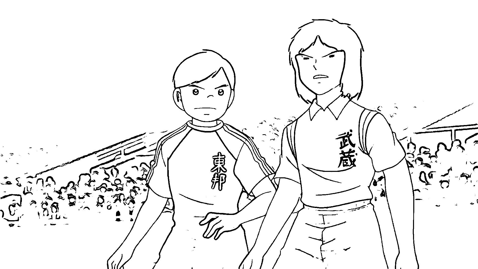 Captain Tsubasa Coloring Page 08