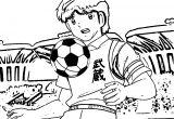 Captain Tsubasa Coloring Page 10
