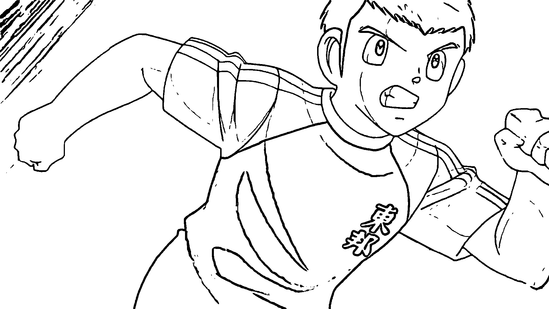 Captain Tsubasa Coloring Page 11