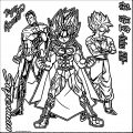 Goku We Coloring Page 001